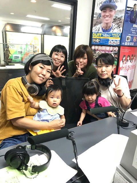 FMうじラジオ